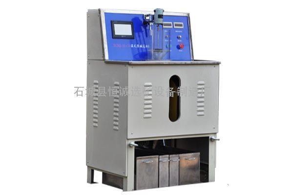 长期供应强磁选机 CSQ50*70实验室强磁选机 磁场强度可调