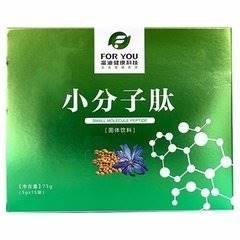 广州富迪小分子肽