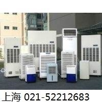上海申井除湿机不除湿报修热线