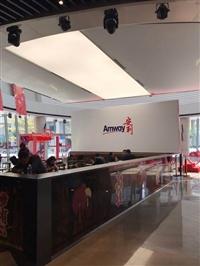 焦作安利专卖店在什么地方 焦作哪有安利威尼斯人备用网址买