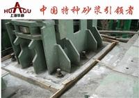 南京哪里有卖聚合物防水砂浆