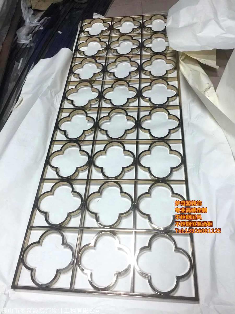 玄关屏风 玫瑰金黑钛金屏风生产厂家