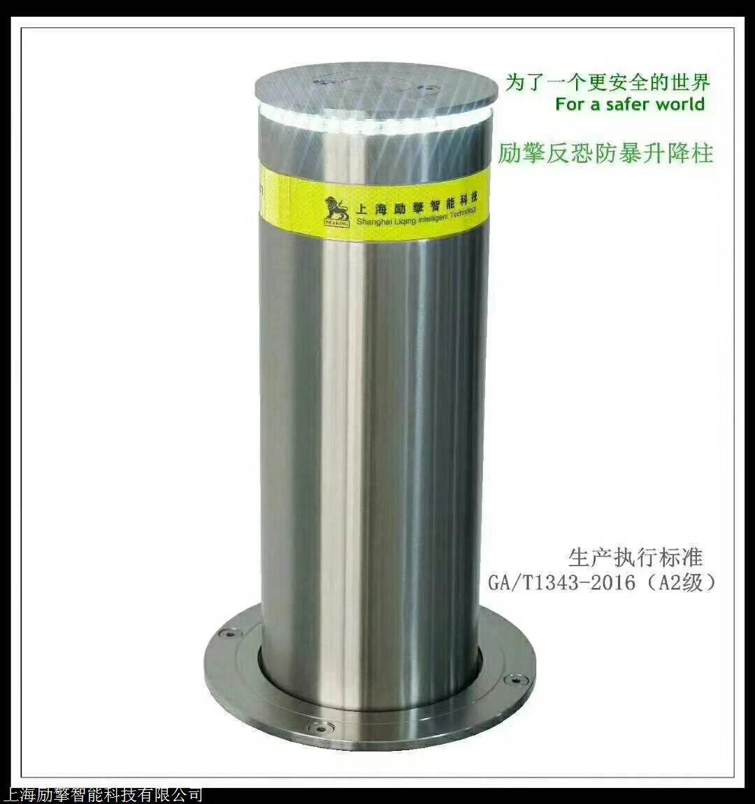 上海防撞柱,上海挡车器,全自动升降柱