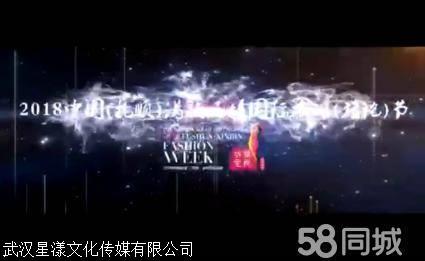 武汉礼仪庆典企业年会