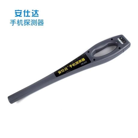 安仕达TYS-1511手机探测器