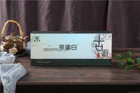 聖秦唐桑叶茶礼盒装袋泡茶
