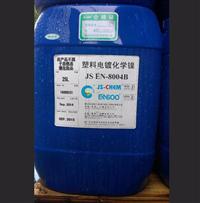 盘锦回收铬酸酐单位