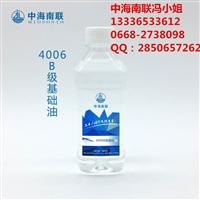 供應4006B類基礎油 二類基礎油4006價格