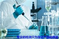 无味脱芳烃环保D80溶剂油 高端冲压油 请致电详询