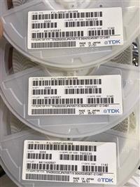 广州回收芯片可上门收购