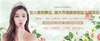 辽宁祛痘祛痣加盟厂家在北京吗