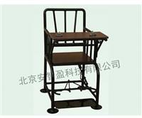 钢管审讯椅批发/审讯室专用椅