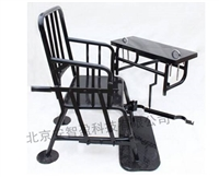 标准型铁质审讯椅