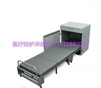 醫院陪護床硬件生產商