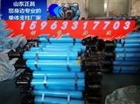 dw单体液压支柱,山东厂家直供DW31.5-200/100液压支柱