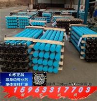 dw单体液压支柱,矿用外注式2米5单体支柱