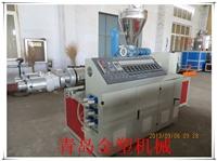 pvc線管生產廠家 生產塑料管材設備