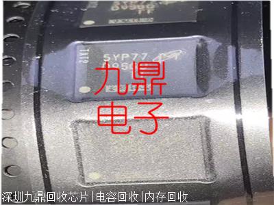 无锡长期HI3516CV300回收来单报价