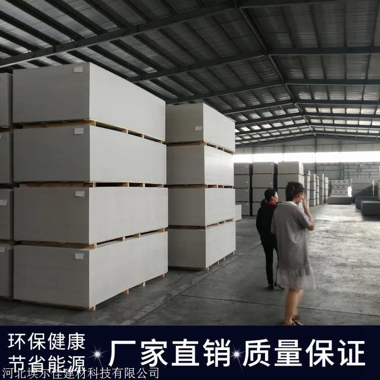 3公分水泥压力板价格,30mm水泥压力板厂家