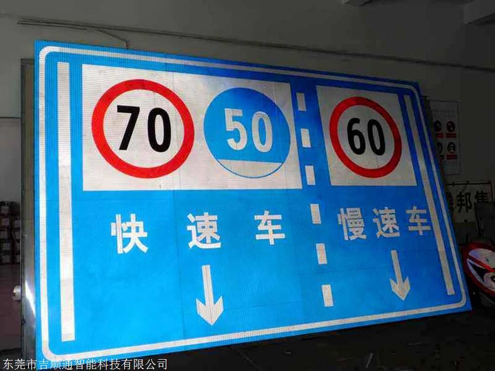 交通指示牌价格怎么算
