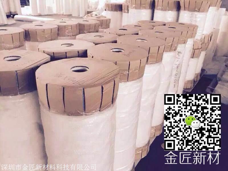 可烫金烫印的触感膜深圳厂家销售
