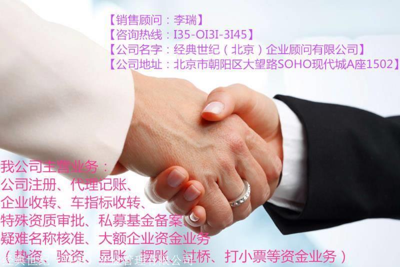 上海市国企区域保险代理公司股权转让多少钱