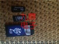 西安资讯回收OTM9605收购CDCM6208V1RGZR