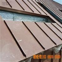430型铝镁锰板 铝镁锰合金矮立边直立锁边 会所 别墅金属屋面