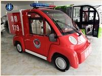 電動微型消防車圖片