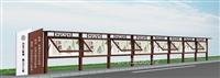 河南宣传栏河南洛阳宣传栏 安徽古艺宣传栏 园林宣传栏广告牌