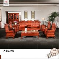 红木家具-花梨木国色天香沙发-红木沙发-国标红木