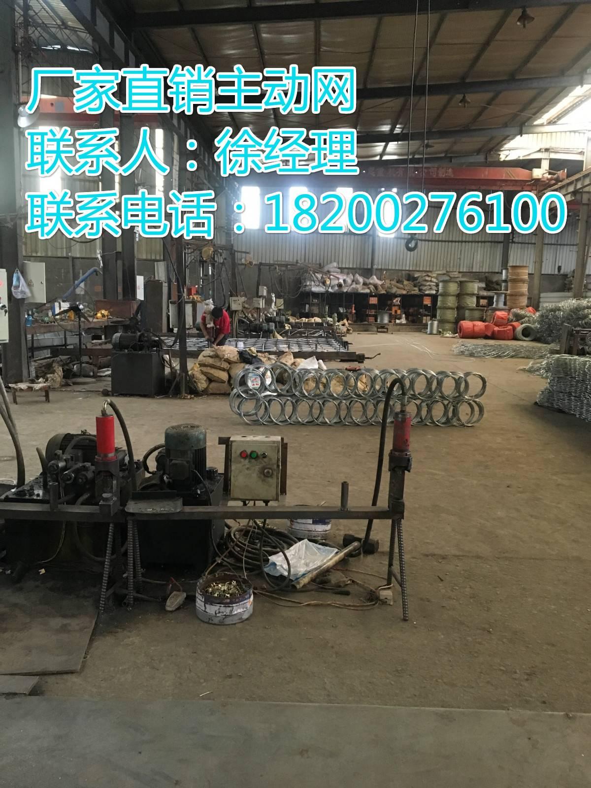 云南主动防护网材料厂家