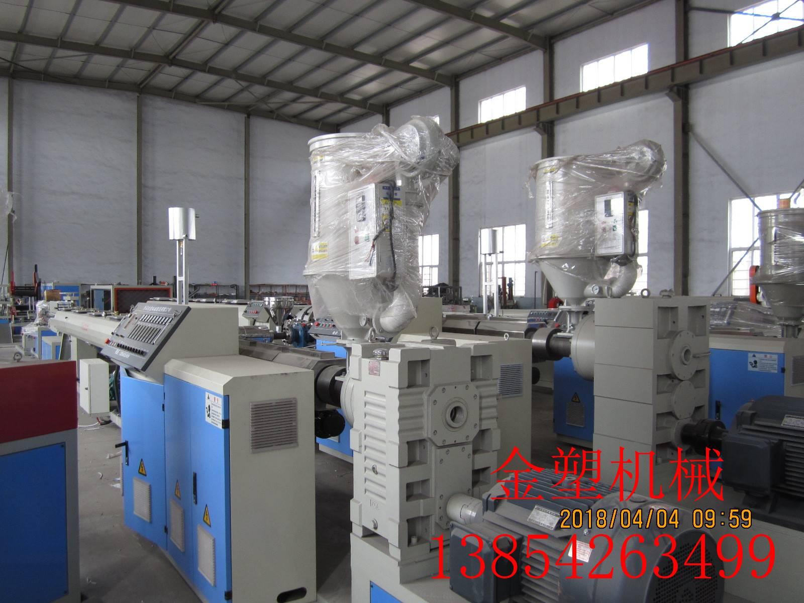 pe管生产设备厂家 pe管材生产设备 pe管材设备价格