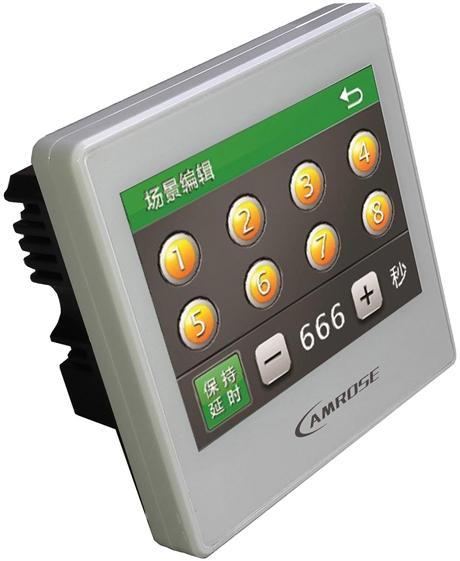 8路电源控制器 无纸化会议系统 HK-6802P