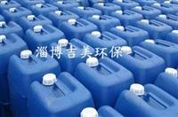 電廠專用緩蝕阻垢劑供應