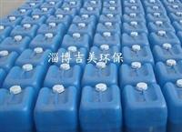 高效預膜劑供應