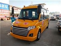 新能源电动汽车品牌中通汽车 申龙汽车 汽车出口 大客车