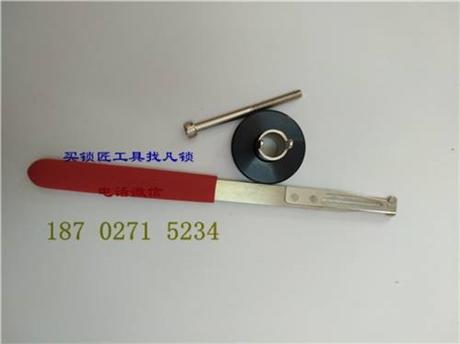 汽车锁匠wan能工具
