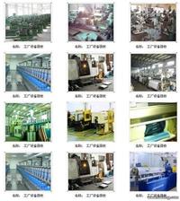 遼寧沈陽報廢殘值處置回收、固定資產設備.報廢物資回收