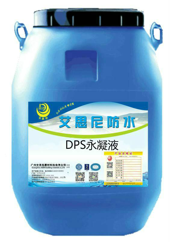 厂家直销 DPS永凝液 水性渗透结晶无机防水涂料