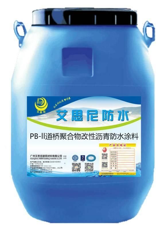 厂家直销 PBII型防水涂料 PB2型聚合物改性沥青防水涂料