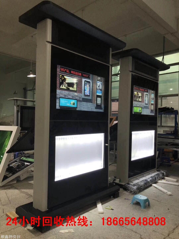 上海拼接屏回收