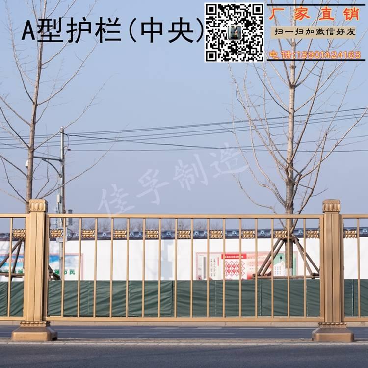 供应不锈钢金色隔离防撞护栏 中心护栏
