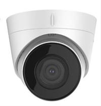 海康威视代理DS-IPC-T12 200万半球型经济摄像机