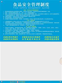 长春酒店/饭店/超市广告牌