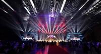 上海公司年会策划设计公司 精选专业年会策划老字号