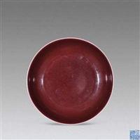 清乾隆红釉盘专业鉴定权威拍卖