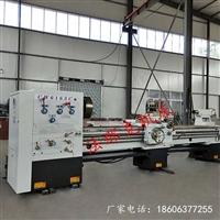 实体现货供应C6163大型车床性能稳定高频搓火