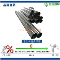廠家直銷除塵風管 白鐵皮風管 不銹鋼通風管道 鐵皮螺旋管500mm