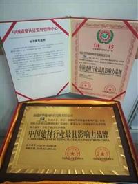 衡水企業辦理園林綠化工程維護服務資質證書